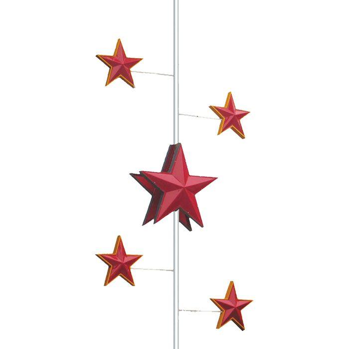 红星闪闪-led中国结 led灯笼 小品灯 路跨灯 中国结