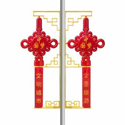 中国梦b款中国结