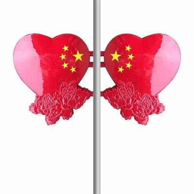 中国心广场舞基督教歌谱